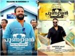 Punyalan Private Limited Movie Review Schzylan Sailendrakumar