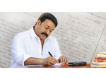 Mohanlal Has Apologized All The Fans Waiting His New Blog