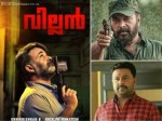 Villain Box Office The Mohanlal Starrer Finds Place This Top 5 List