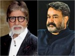 Amitabh Bachchan Mohanlal Approached Two Versions Gumnaam