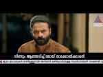 Punyalan Private Limited Jayasurya Teaser