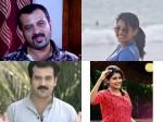Sajan Suraya Alina Padikkal Bharya Serial