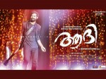 Pranav Mohanlal As A Musician In Aadhi