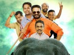 Punyalan Private Limited Box Office Opening Day Collections