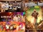 Christmas Releases In Kerala