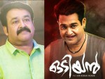 Odiyan Reached Its Final Schedule