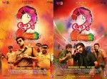 Aadu 2 Is Complete Entertainer Filled With Suspense