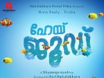 Nivin Pauly S Hey Jude First Teaser Is Out