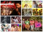 Top 10 Malayalam Movie Review Schzylan Sailendrakumar