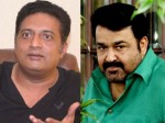Prakash Raj About His National Award Mohanlal