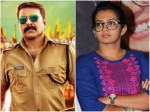 Sidhique Facebook Post Kasaba Mammootty Parvathi