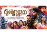 Duryodhana Movie Review Schzylan Sailendrakumar