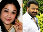 Shanthi Krishna Talking About Mohanlal