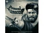 Kunjali Marakkar Will Be Shot The Sea