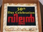 Villain 50 Days Celebration Held Trivandrum Aries Plex
