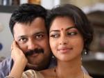 Thiruttu Payale 2 Boxoffice Review