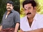 Naran Beats Nerariyan Cbi Box Office