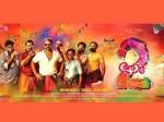 Aadu 2 Trailer Create History
