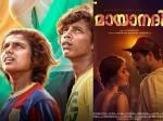 From Paravaa Boys Mayaanadhi Romance The Best Malayalam Cinema In