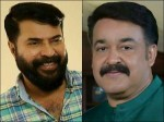 Mohanlal Mammootty Films In