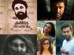 Here Are Five Malayalam Films To Look Forward To Next Year