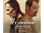French Lebanese Movie The Insult Open 22nd Iffk
