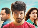 Velaikkaran Movie Review Schylan