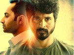 Five Reasons Watch Fahadh Faasil S Velaikkaran