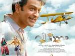 Vimanam Audience Movie Review