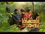 Kunchacko Boban S Shikkari Shambhu Audience Review