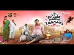 Daivame Kaithozham K Kumarakanam Movie Review Muhammad Sadim