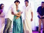 Kalyanam Shravan Mukesh Song Release