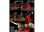 Trolls On Pranav Mohanlal S Aadhi Major Ravi S Next
