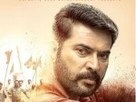Parole Official First Look Poster Mammootty Film