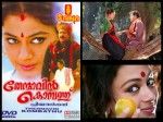 Mohanlal Defeated His Own Film On Box Office