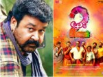 Stunning Aadu 2 Breaks The Big Record Pulimurugan