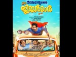 Angarajyathe Jimmanmar Is Comedy Thriller