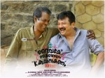 Daivame Kaithozham K Kumarakanam Movie Review