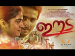 Eeda Movie Review