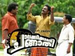 Vinayan About How He Recreated Paddy For Chalakudikkaran Changathi