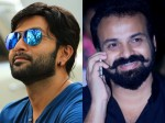 Jayasurya Talking About Prithviraj And Kunchako Boban