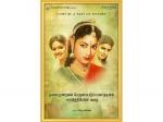 Dulquer Salmaan Starrer Mahanati S First Poster Out