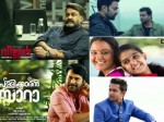 Malayalam Movies 2017 Box Office Report The Hits The Year