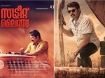 Before Street Lights The Previous 5 Cop Roles Mammootty