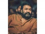 Ajoy Varma Mohanlal Project Here Is Major Update