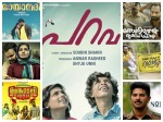 Malayalam Movies 2017 That Earned The Must Watch Tag