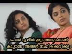 Troll On Navya Nair Sadya Selfie