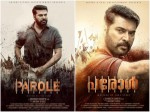 Mammootty S Parole First Look Poster Big Hit