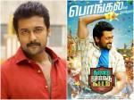 Thaanaa Serndha Koottam Malayalam Review