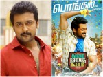 Thaana Serndha Koottam First Day Box Office Collection